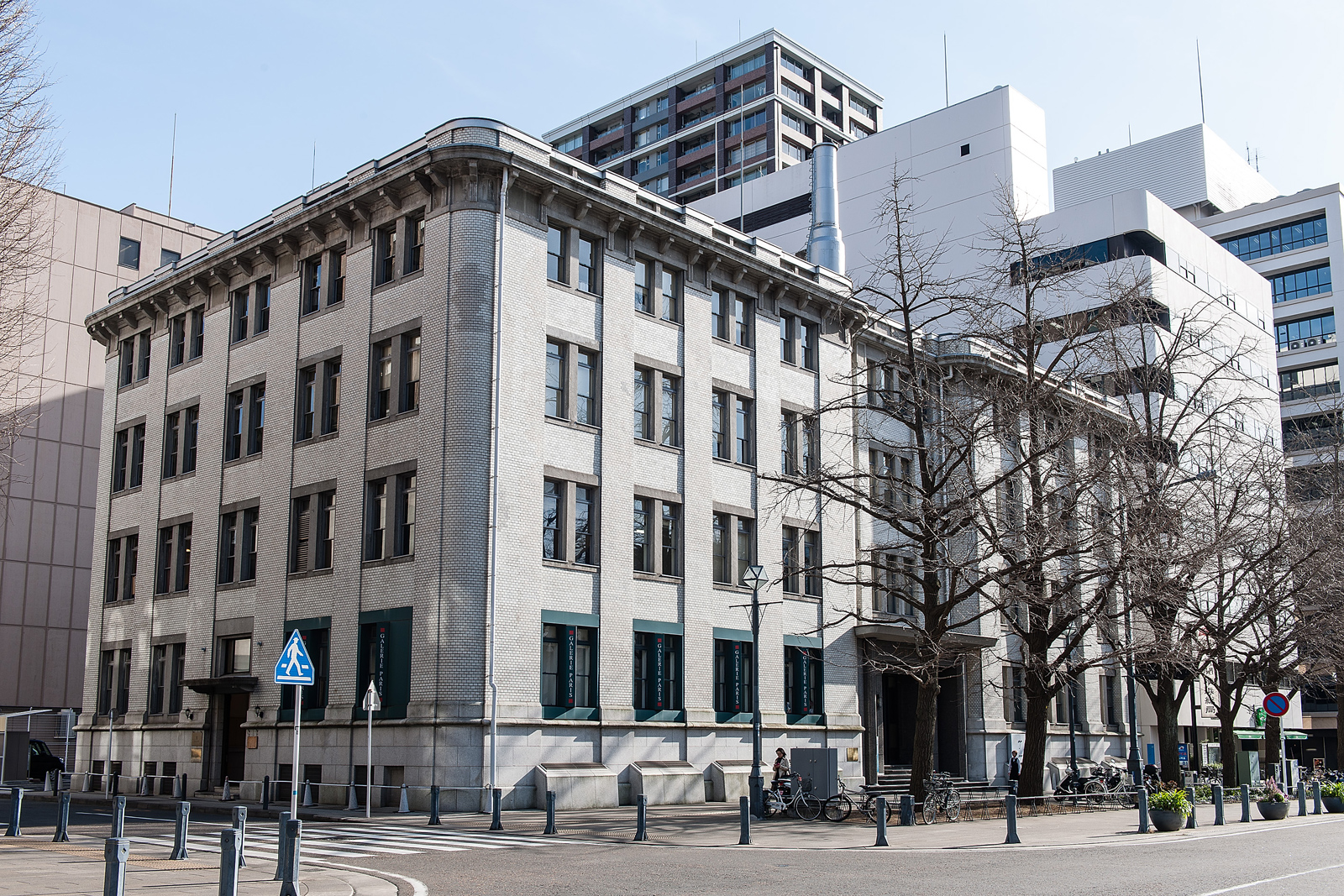 横浜市中区日本大通14番地KN日本大通ビル4階みなと綜合法律事務所